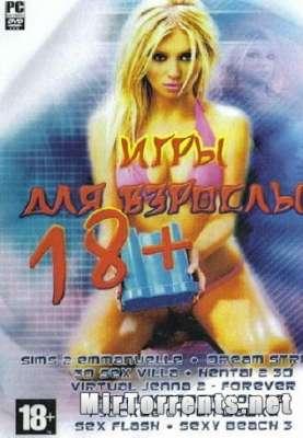 eroticheskie-igri-programmi-na-pk