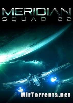 Скачать meridian: squad 22 торрент бесплатно на компьютер.