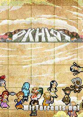 Okhlos Olympus Edition (2016) PC