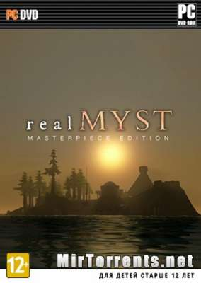 realMyst Masterpiece Edition (2014) PC