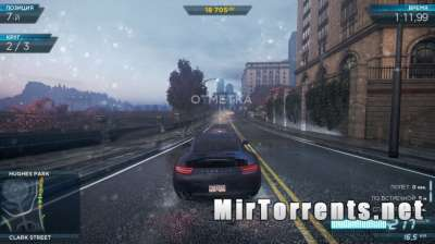Need for Speed Most Wanted Limited Edition (2012) PC