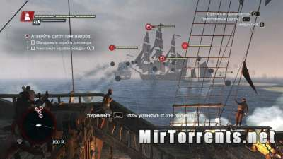 Assassins Creed IV Black Flag Jackdaw Edition (2013) PC