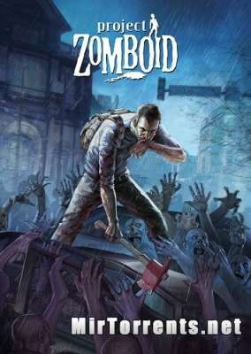 Project Zomboid (2013) РС