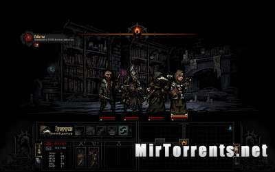 Darkest Dungeon (2016) PC