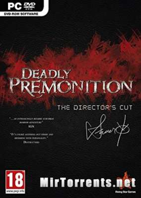 Deadly Premonition The Directors Cut (2013) PC