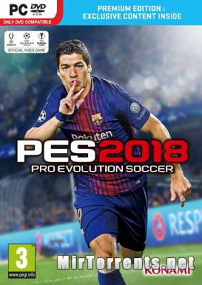 PES 2018 / Pro Evolution Soccer 2018 FC Barcelona Edition (2017) PC