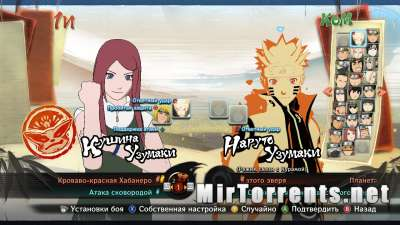 Naruto Shippuden Ultimate Ninja Storm 4 Deluxe Edition (2016) PC