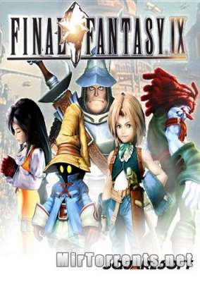 Final Fantasy IX (2016) PC