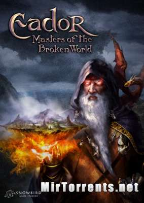 Eador Masters of the Broken World / Эадор Владыки миров (2013) PC