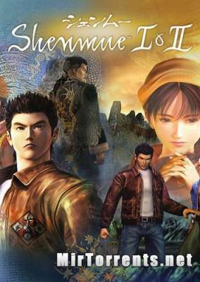 Shenmue I and II (2018) PC