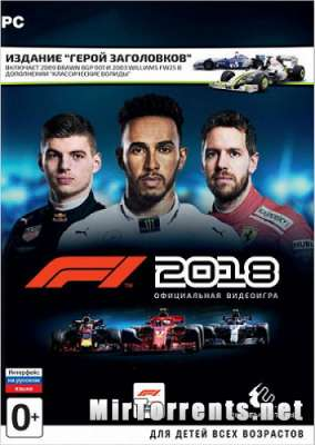 F1 2018 Headline Edition (2018) PC