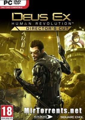 Deus Ex Human Revolution Directors Cut (2013) PC
